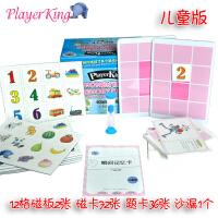 包邮七田右脑开发训练卡照相记忆板瞬间记忆宫格板专注力游戏玩具教具