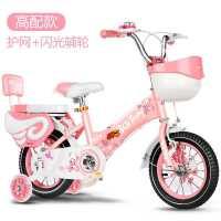 贝琦童儿童自行车2-3-4-6-7-8-9岁女孩小孩脚踏车16-18寸宝宝童车