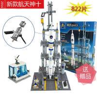 兼容乐高积木拼装拆插儿童益智玩具男孩6-8-10-12岁军事火箭模型