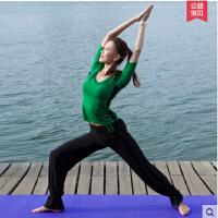 瑜伽服健身服现代舞蹈服装愈加服含胸垫套装女 可礼品卡支付