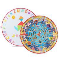 木丸子磁力立体大迷宫磁性运笔走珠幼儿童益智力二合一飞行棋玩具
