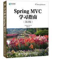【二手旧书8成新】 MVC学习指南 第2版 [美]Paul Deck 9787115447593