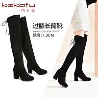 19珂卡芙冬季新款【显腿长】百搭显瘦时装靴过膝透气舒适女靴