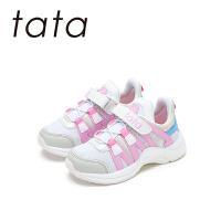 【159元任选2双】tata他她男童鞋子2019秋季新款男童运动鞋透气网面篮球鞋儿童鞋子(3-15岁可选)W80558