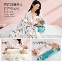 新款哺乳枕护腰婴儿抱枕新生儿喂奶枕头垫坐月子抱娃神器产后