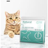 幼猫专用冻干猫粮1到3-4-12月小猫奶糕增肥营养发腮巧豆小包装5斤