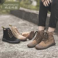 玛菲玛图2020秋冬季新款女靴时尚系带马丁靴百搭休闲短靴女5310-8
