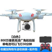 炫光 X-L14 呼吸灯有线游戏鼠标 宏自定义电竞游鼠标 dota CF LOL英雄联盟 USB专用竞技游戏 鼠标