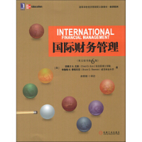 【二手旧书8成新】经济管理英文版教材 经济系列:国际财务管理(英文原书第6版 [美] 切奥尔 S.尤恩(Cheol S