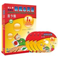 新概念英语青少版(第1级)学生用书+练习册(套装共4册)(含光盘)