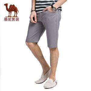 骆驼男装 夏季新款宽松中腰无弹纯色男士休闲短裤五分裤