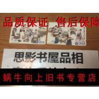 【二手旧书9成新】电话卡--中国豆腐文化节家236