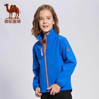 camel小骆驼童装年秋冬季儿童软壳衣防泼水抗静电男童女童保暖外套
