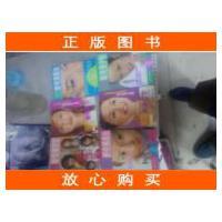 瑞丽BOOK ――基础化妆、高级化妆,新完美护肤,新完美眼妆,新?【旧书珍藏品】