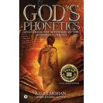 预订 God's Phonetics: Unlocking the Mysteries of the Universe