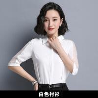 新款优雅修身女衬衫衬衫女夏装新款2018白色时尚职业女士衬衣西装内搭面试装大码