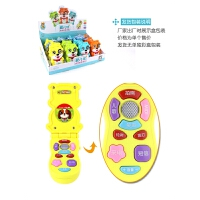 可翻盖可咬儿童手机玩具电话2-3周岁半宝宝0-3小孩5男孩4女孩