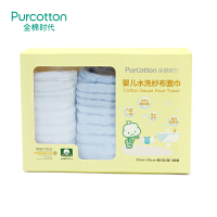 全棉时代婴儿洗脸毛巾洁面巾儿童口水巾宝宝纯棉超柔纱布用品3条