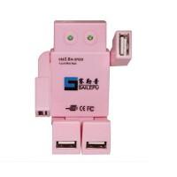赛勒普 SLP-HUB04 USB2.0机器人集线器可爱小人形 USB转接头 分线器 一拖四USB 人 HUB 2.0