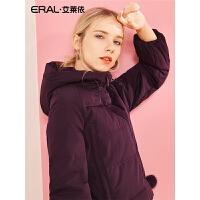 ERAL/艾莱依2018秋冬新品羽绒服女短款韩版连帽毛球外套617102080