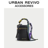 URBAN REVIVO2021春夏新品女士配件时尚复古水桶包AY20TG2N2000