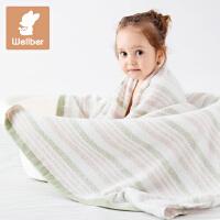 威尔贝鲁 婴儿浴巾纯棉新生儿浴巾洗澡巾 宝宝浴巾绵柔浴巾大毛巾