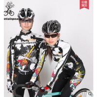 骑行服长袖套装男女 骑行裤自行车服山地车装备  可礼品卡支付