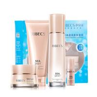 伊贝诗/RIBECS海珍珠透润 美肤三件套【均衡肤色】品质保证