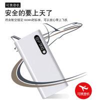 充电宝大容量手机通用移动电源6000毫安送充电线-白色