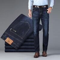 新款男裤秋季长裤宽松竹纤维男士牛仔裤中年款弹力直筒商务休闲裤