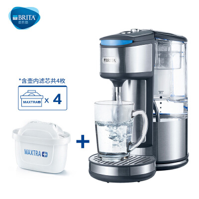 碧然德(BRITA) 家用滤水壶即热净水吧超滤智能电热水壶 1.8L 1壶4芯 德国技术专业滤水,让您饮用卓越品质好水!