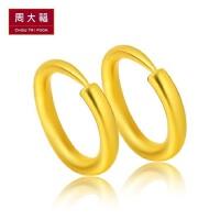 臻选周大福珠宝首饰圆环形足金黄金耳钉计价F3545精选