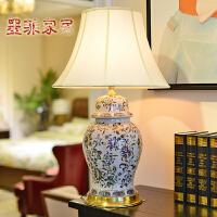 墨菲 纽曼米莱欧式奢华高端复古典陶瓷卧室客厅书房中式装饰台灯