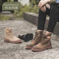 玛菲玛图厚底短靴女春秋单靴帅气侧拉链做旧复古真皮中跟女靴潮款马丁靴5531-23