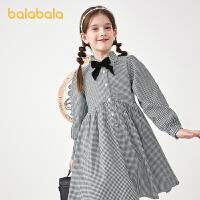 【2件6折价:167.9】巴拉巴拉女童连衣裙儿童裙子春秋装童装2021新款女大童精致小香风