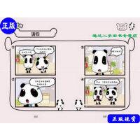 【二手旧书九成新】熊猫娃娃(1)(精) /XTone翔通动漫 中央广播电视大学出版社