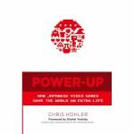 Power-Up(【按需印刷】)