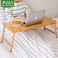 木马人折叠笔记本电脑小书桌子床上家用宿舍懒人简约现代写字卧室置物架