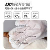 再三宠物猫咪免洗手套专用湿巾沐浴液狗狗杀菌除臭干洗沐浴露用品