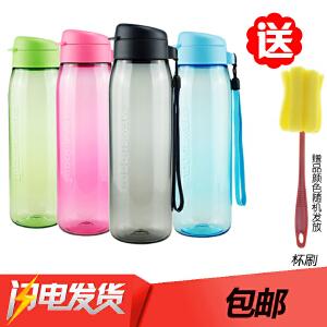 特百惠乐活随心壶750ml大容量运动水杯旅游健身喝水杯子送杯刷