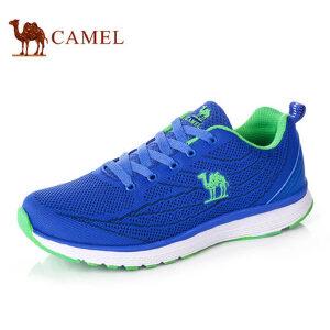 camel骆驼户外 新品运动飞线针织透气舒适网布鞋面男鞋跑步鞋
