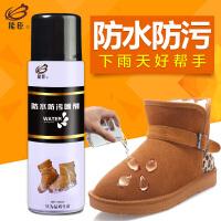 【能臣品质保证】能臣 防水喷雾剂翻毛皮鞋清洁护理液体鞋油粉防污雪地靴清洗剂无色喷剂
