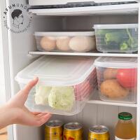 保鲜盒大容量冰箱保鲜盒塑料收纳盒果蔬干货密封盒米桶零食收纳盒