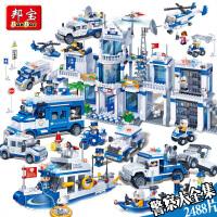 邦宝兼容乐高积木 警察消防局城市系列儿童拼装益智男孩玩具