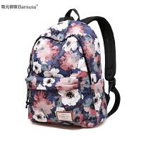 女士韩版潮流休闲背包中学生书包旅行包大容量印花双肩包