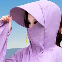 【全方位防晒,轻薄透气】防晒衣女中长款2019夏季新款防紫外线百搭海边沙滩防晒服衫薄外套