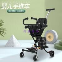 溜娃神器手推车可折叠儿童三轮车简易轻便大号婴儿四轮遛娃双推车