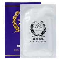 嘉思悠 蚕丝面膜 蜂王乳/蜂花/稻米胚芽 (5片入)