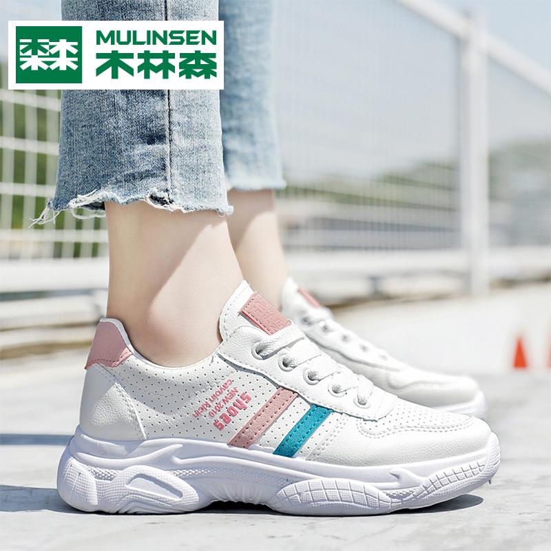 木林森正品夏季女鞋韩版休闲时尚百搭透气舒适女款板鞋