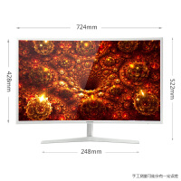 三星(SAMSUNG)S32F351FUC 31.5英寸广视角HDMI接口液晶显示器